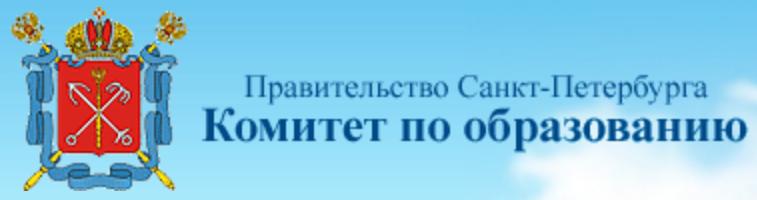 Заявки по сертификатам ЦОО «Молодежный»...